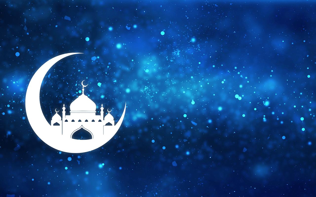 Ramadan Kareem 1441H